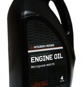 Масло MITSUBISHI Engine Oil 0W20 4L